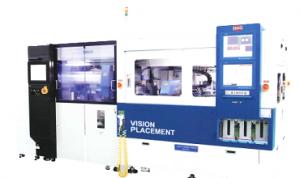 NDCI HANMI Vision Placement 20000DA+